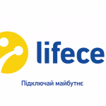 How to call the operator Life (Lifecell)?Как дозвониться оператору Life  (Lifecell)?Як додзвонитися ...